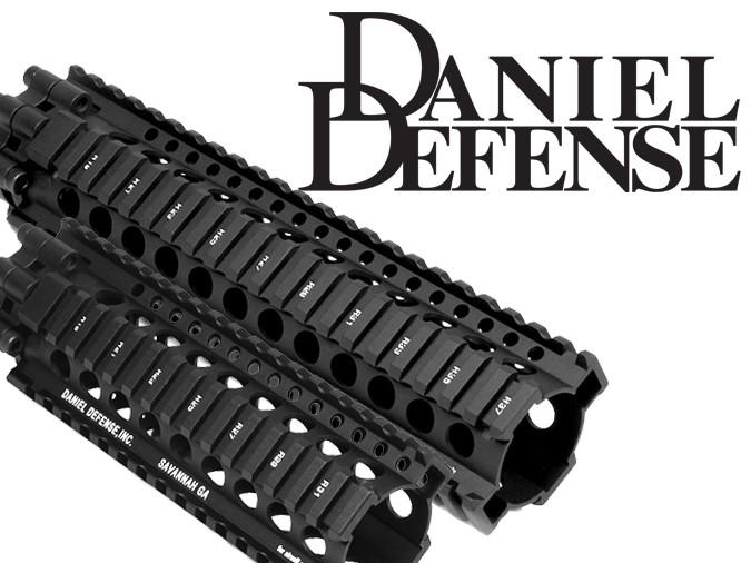 """Daniel Defense DD Lite Rail 7"""" Black for Airsoft"""