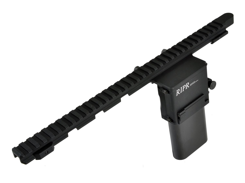 RESET RIPR - Rifle Integrated Power Rail [POWER AEG Version]